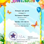 7a83e7102b9e4b733ef5b2465dcd43d9[1] (Copy)