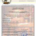 Ковалева Е.И.